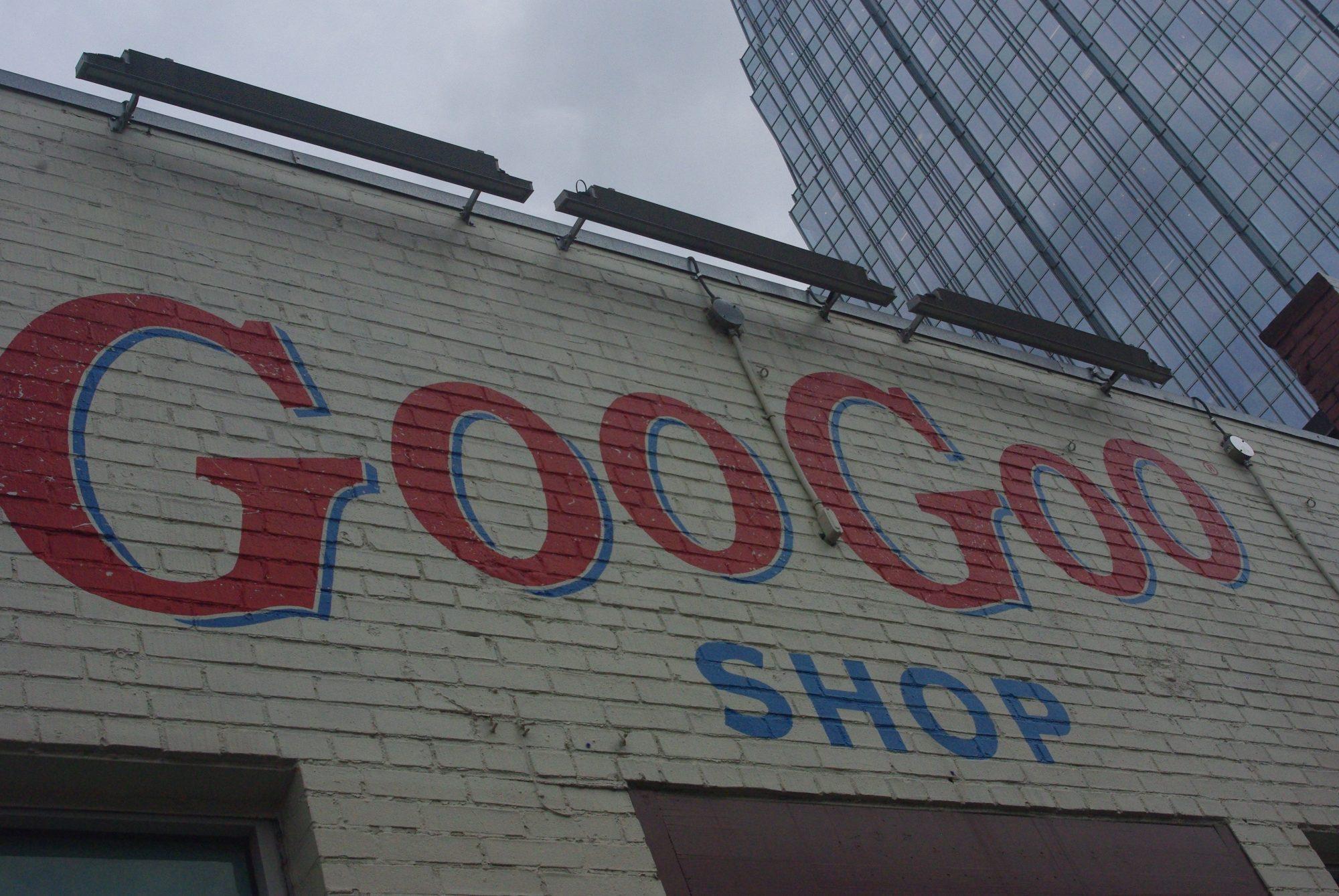 Les biscuits Goo Goo, spécialité de Nashville